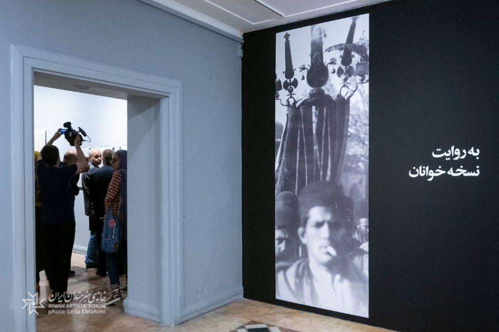 نمایشگاه «به روایت نسخهخوانان» در خانه هنرمندان ایران افتتاح شد.