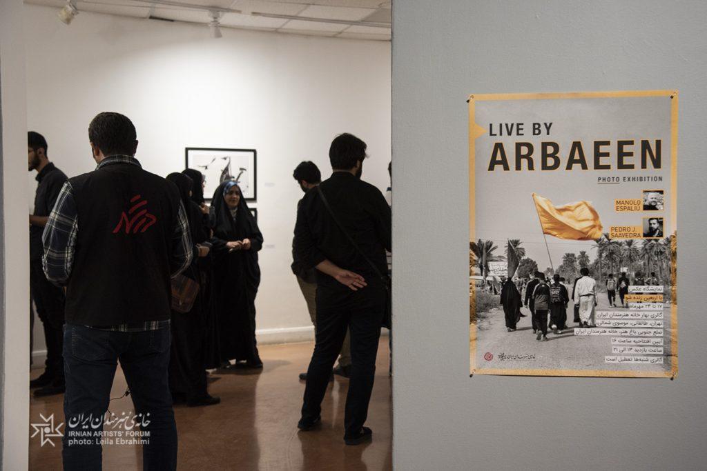 نمایشگاه عکس «با اربعین زندهشو» در خانه هنرمندان ایران افتتاح شد