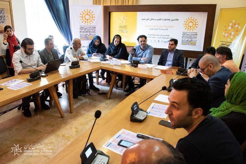 نشست خبری جشنواره مستقل فیلم خورشید