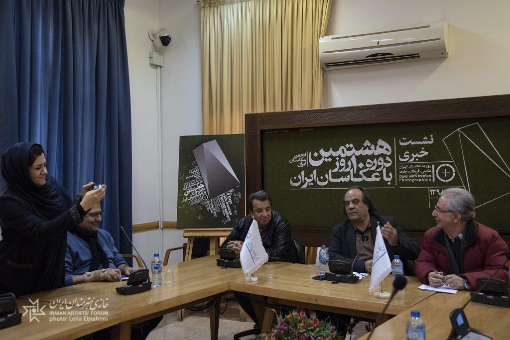 نشست خبری هشتمین دوره «۱۰ روز با عکاسان ایران»