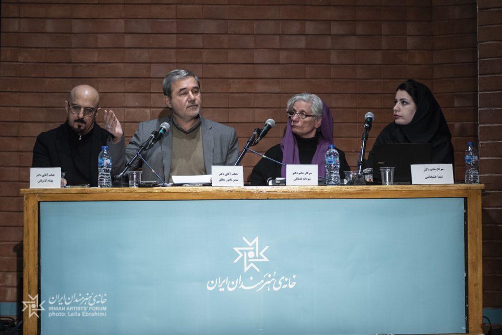 نشست «اسطورهها و نقاشی ایرانی»