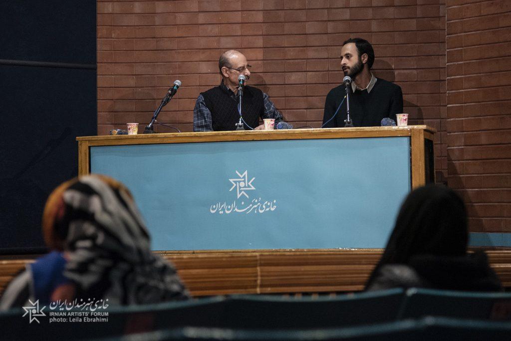 نقد و بررسی فیلم مستند «مهدی عراقی را بکش»