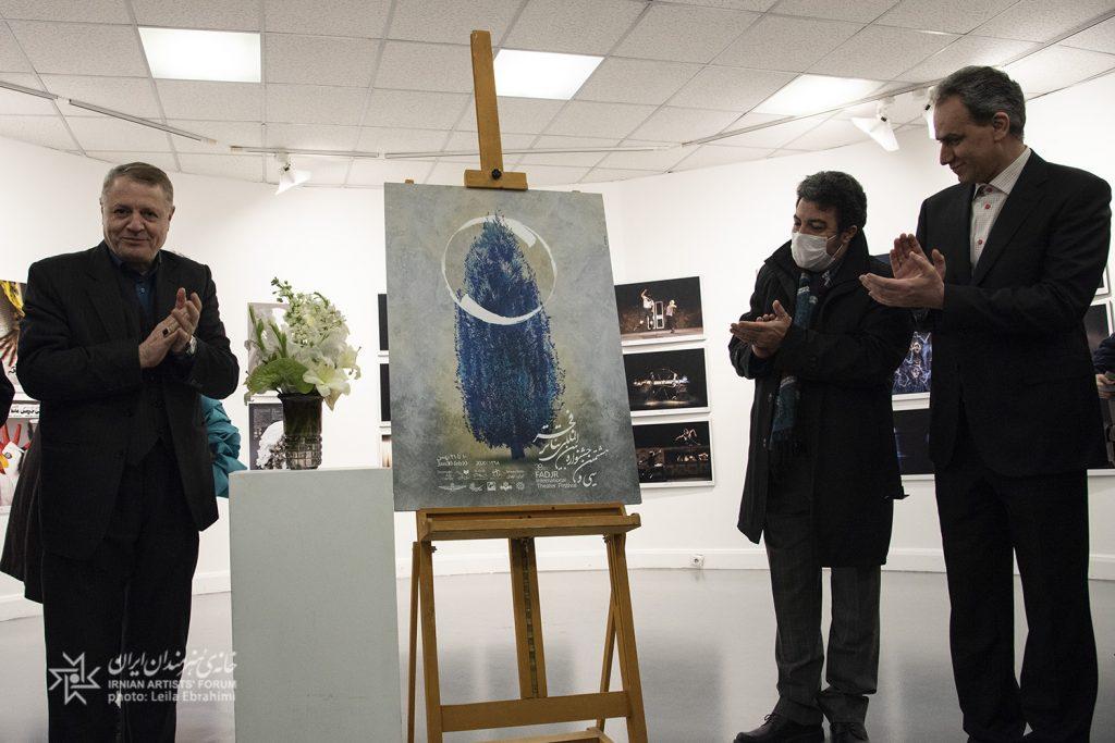 «لحظه قطعی» در خانه هنرمندان ایران