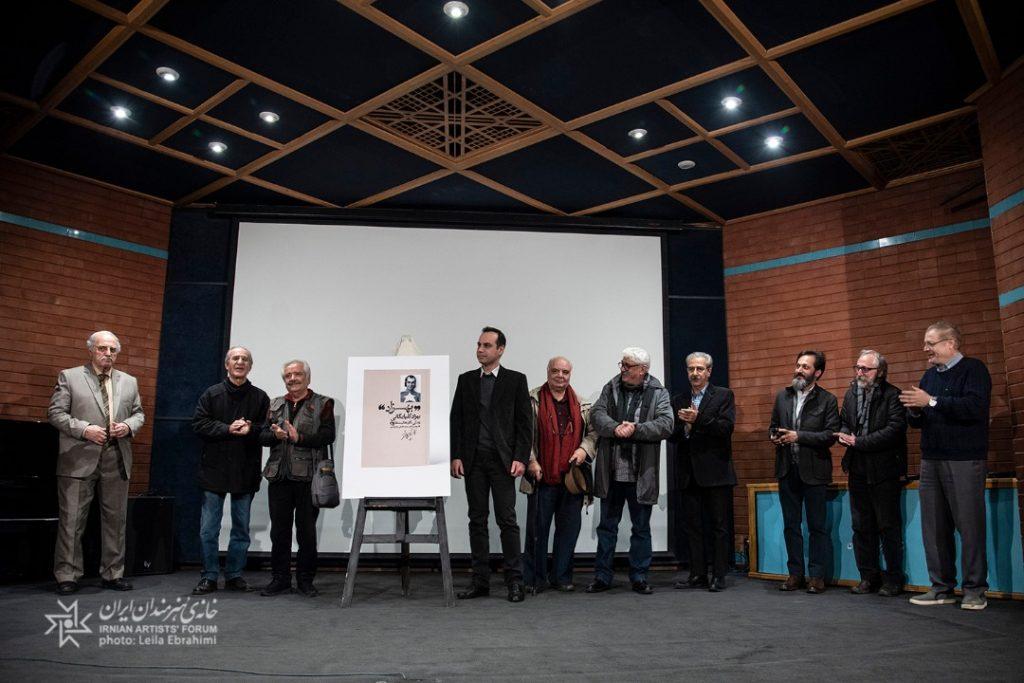 کتاب «بهزاد گلپایگانی» در خانه هنرمندان ایران رونمایی شد